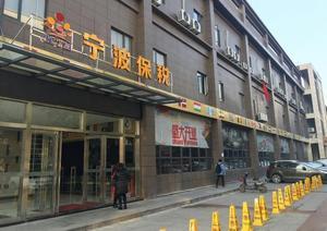 宁波保税店中央空調工程